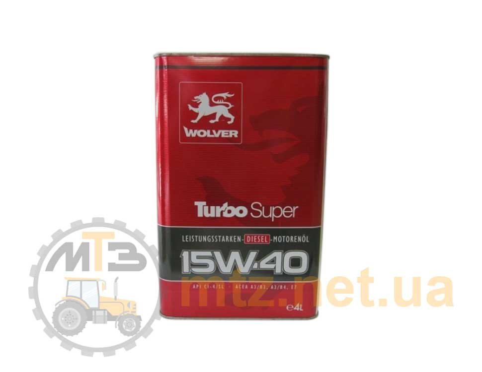 Моторное масло Wolver Turbo Super 15W-40